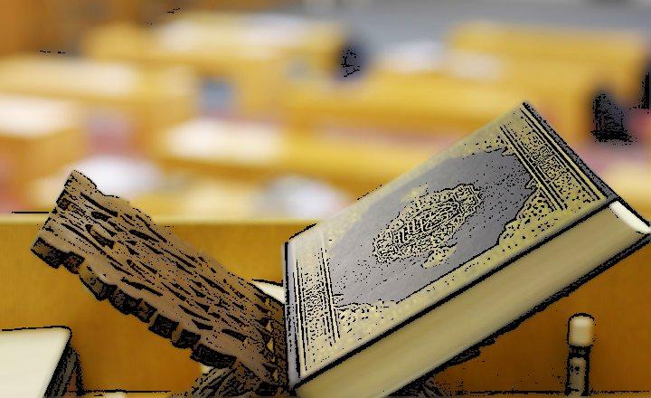 Ley_Islámica